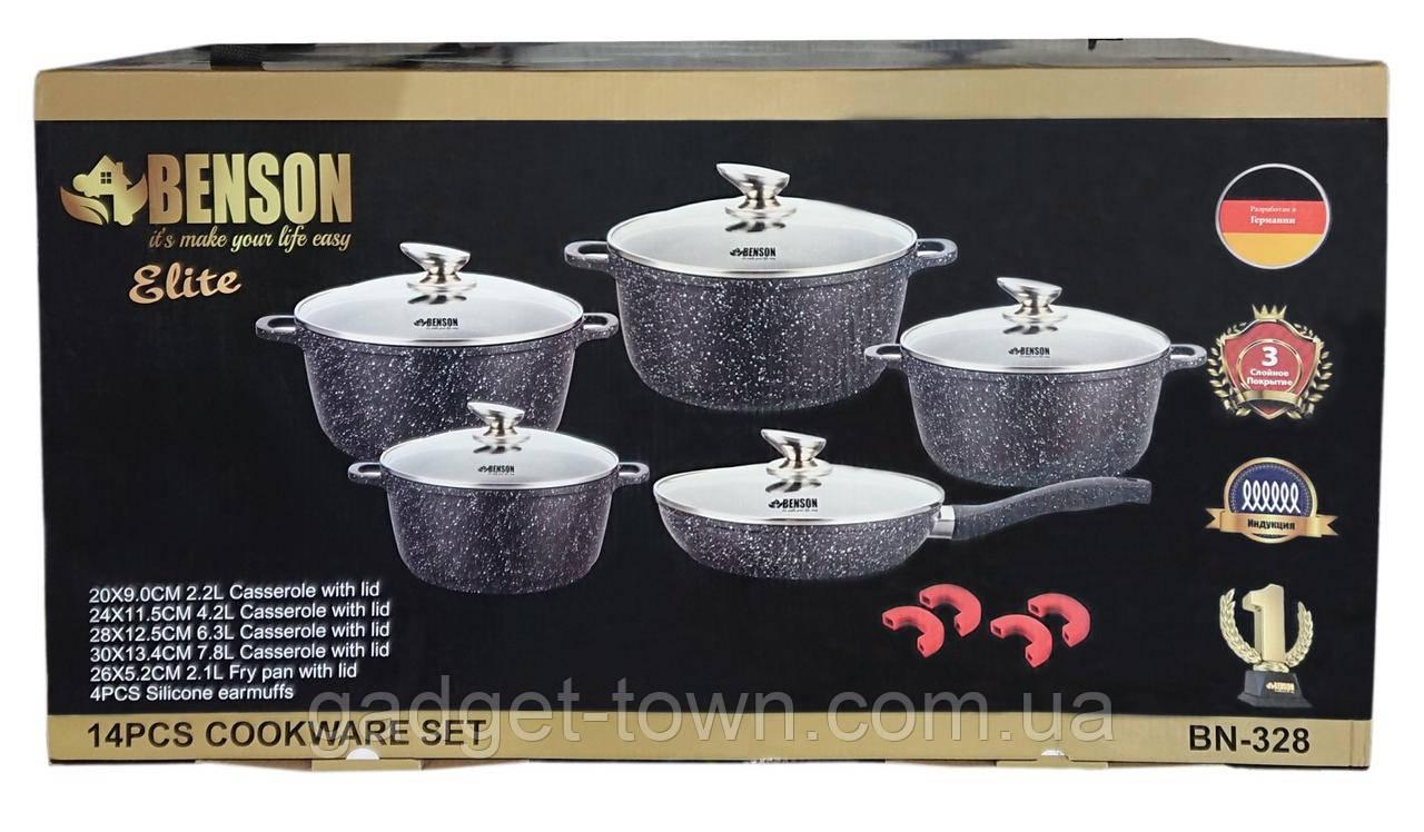 Набір посуду з мармуровим покриттям Benson BN-328 (14 предметів)