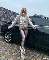 Куртка  женская  демисезонная короткая  серебро с воротником стойкой