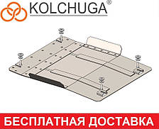 Защита КПП  Fiat Fullback (c 2015--) Кольчуга