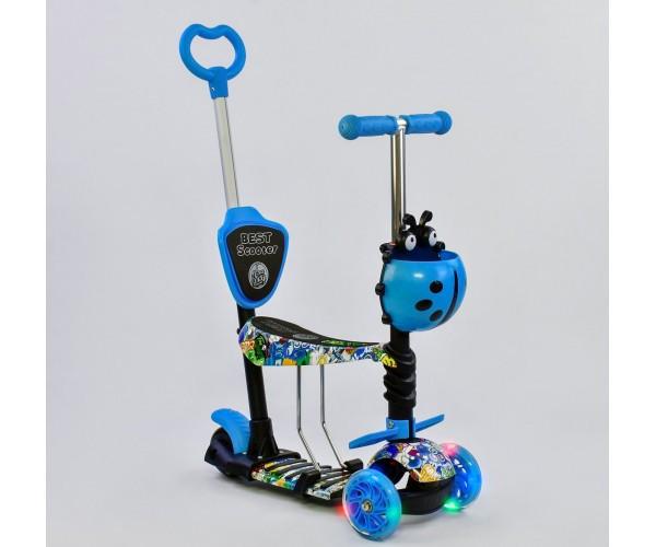 Самокат Best Scooter 69750 Голубой