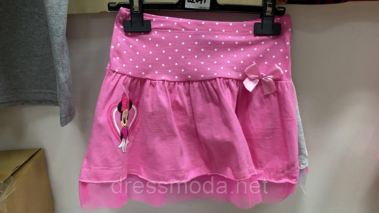 Юбка для девочек Minnie 3-8 лет