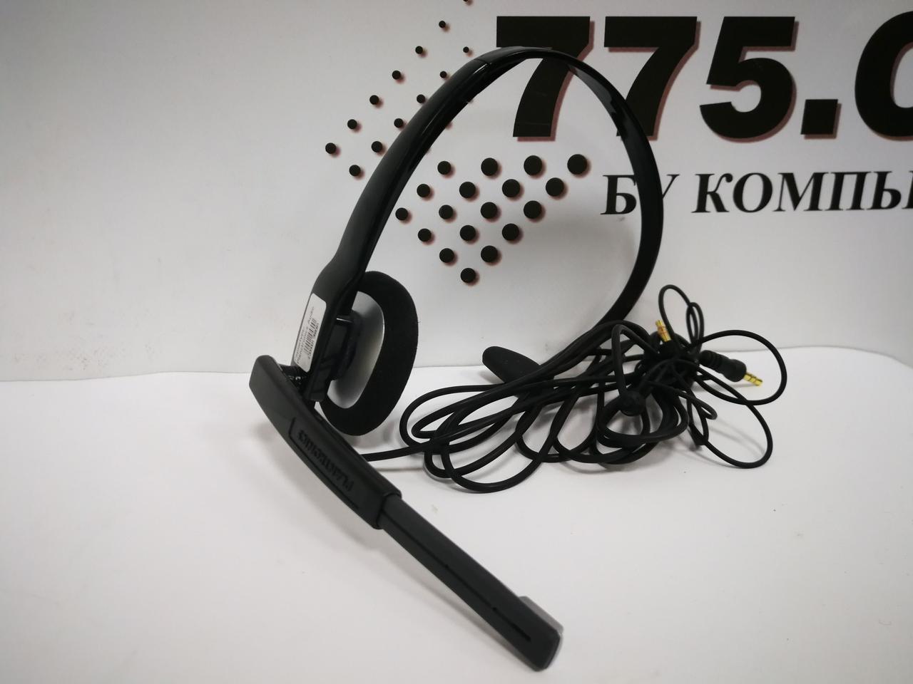Гарнитура Plantronics Audio 610 USB для call центра ЕСТЬ ОПТ