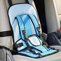 Автомобильное кресло для детей Multi Function Car Cushion (Два цвета)