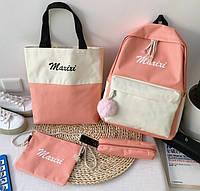 Рюкзак сумка пенал клатч Розового цвета 4в1 для повседневного использывания