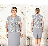 Платье женское прямого кроя серое, фото 2