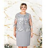 Платье женское прямого кроя серое, фото 4