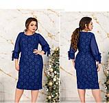 Платье женское прямого кроя цвет-электрик, фото 4