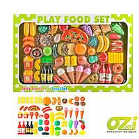 Набор игровых продуктов для детей XG90 90 ел