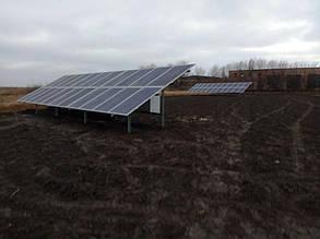 Ферми із встановленими сонячними панелями.