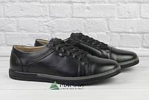 Чоловічі кросівки з Натуральної шкіри 40,44р, фото 3