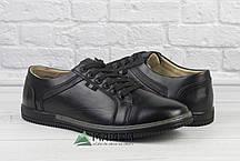Чоловічі кросівки з Натуральної шкіри 40,44р, фото 2