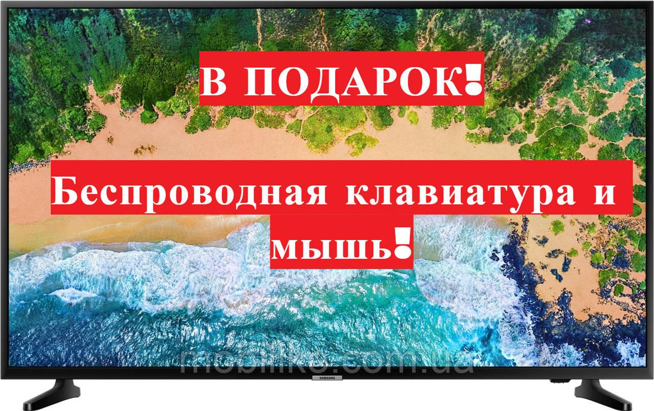 "Телевизор Samsung 58"" UltraHD 4K/Smart TV/WiFi/DVB-T2"
