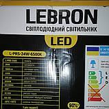 Светодиодный светильник накладной. Панель круглый 24W LEBRON, фото 4