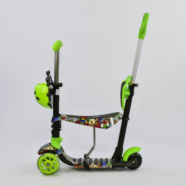 Самокат Best Scooter 97630 Салатовый