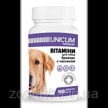 Витамины UNICUM premium бреверс с чесноком для собак (100 таблеток)