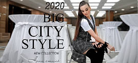 КОЛЛЕКЦИЯ BIG CITY STYLE 7SV-01.2020