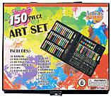 Детский художественный  набор для рисования Art set 150 предметов (0709001), фото 3