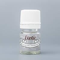 Белый чай с жасмином (Экзотик) - 5 мл