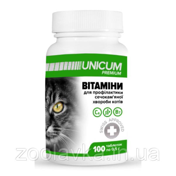 Витамины Уникум премиум UNICUM premium для кошек профилактика мочекаменной болезни 100 таблеток 50 г