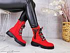 Демисезонные женские ботинки красного цвета, эко замша 36 ПОСЛЕДНИЙ РАЗМЕР, фото 9