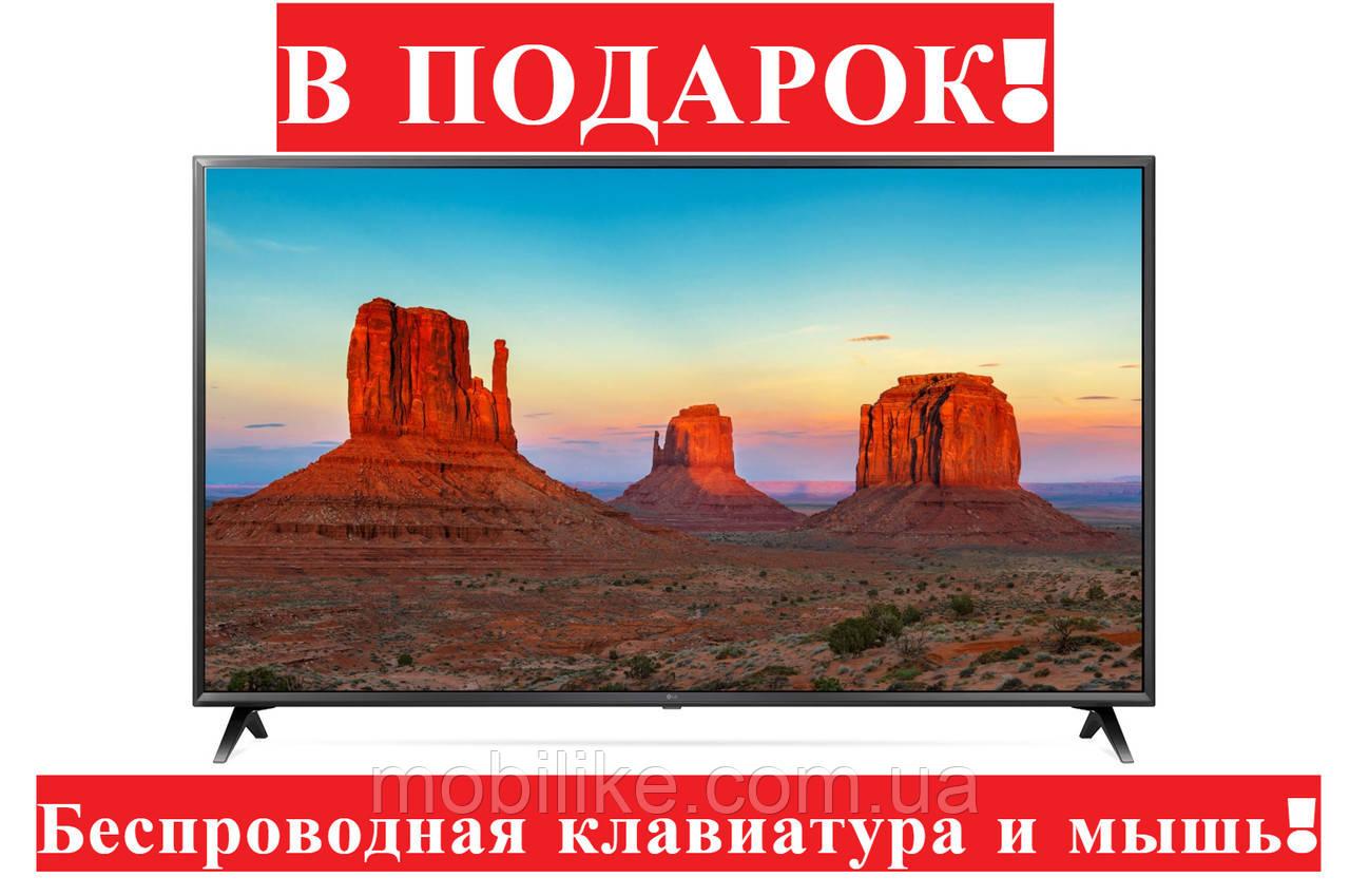"Телевизор LG 58""  UltraHD 4K/Smart TV/WiFi/DVB-T2"