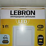 Светодиодный светильник накладной. Панель Квадратный 24W LEBRON, фото 5