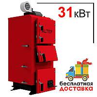 Котел отопительный на твердом топливе Альтеп Duo Plus (КТ-2Е) 31 кВт