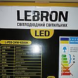 Светодиодный светильник накладной. Панель Квадратный 24W LEBRON, фото 4