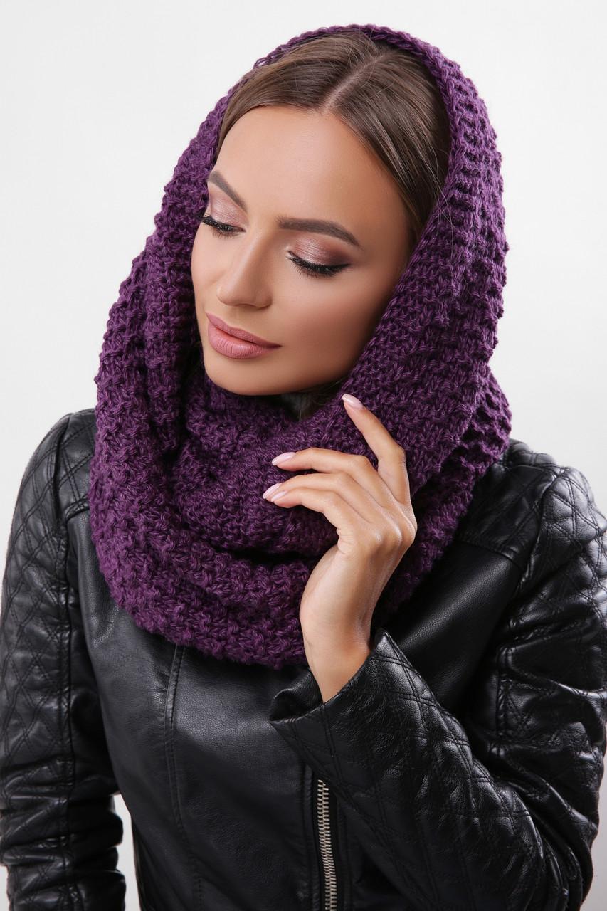 Женский теплый вязаный шарф-снуд с фактурным узором цвет фиолетовый