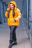 """Зимний костюм-двойка большого размера """"Пиал""""(куртка и брюки), в расцветках (48-82) жёлтый"""