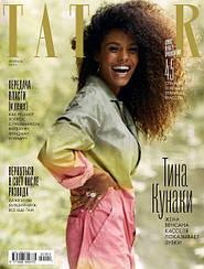 Tatler журнал женский Татлер №02 (138) февраль 2020