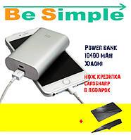 Power bank 10400 mAh Xiaomi зарядное устройство