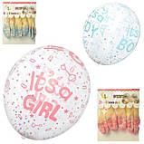 Упаковка шаров 5 шт латекс прозрачные с наполнением шарики гел, фото 2