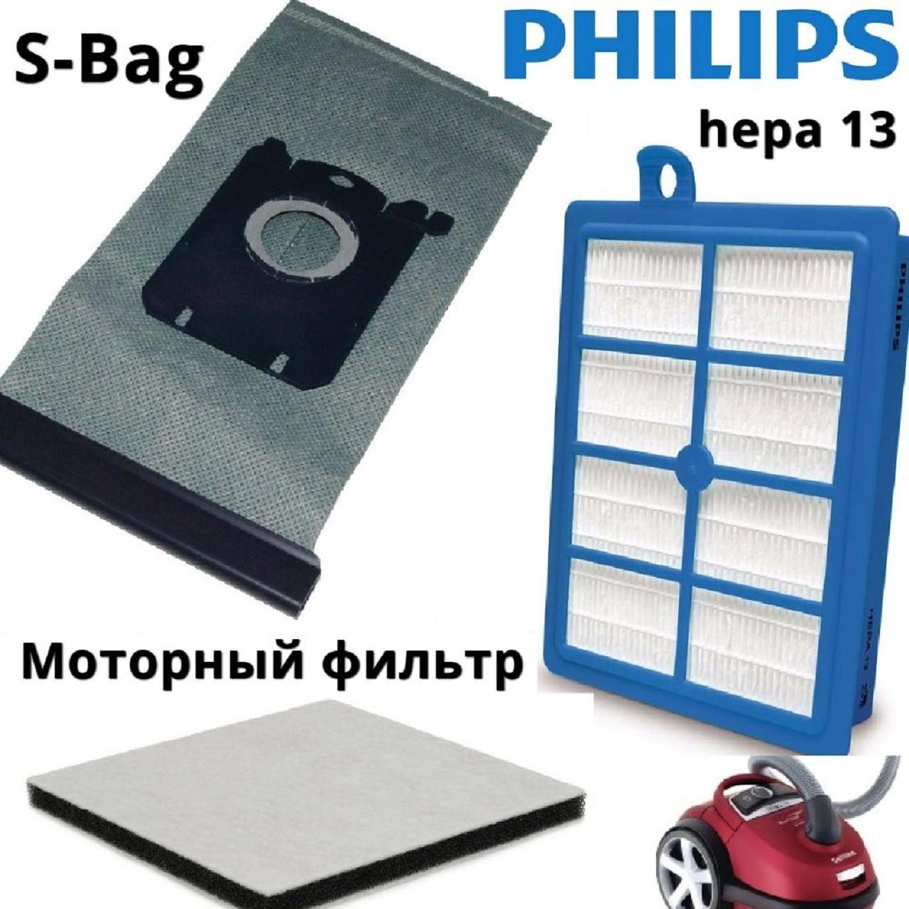 Набор Philips FC многоразовый тканевый мешок S-bag, внутренний для мотора пылесоса и выходной hepa 13 фильтр
