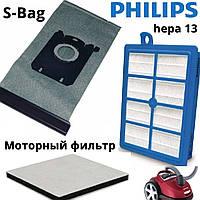 Набор Philips FC многоразовый тканевый мешок S-bag, внутренний для мотора пылесоса и выходной hepa 13 фильтр, фото 1