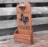 Открывалка для бутылок с гравировкой, фото 3
