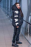 """Зимний костюм-двойка большого размера """"Пиал""""(куртка и брюки), в расцветках (48-82) т-синий"""