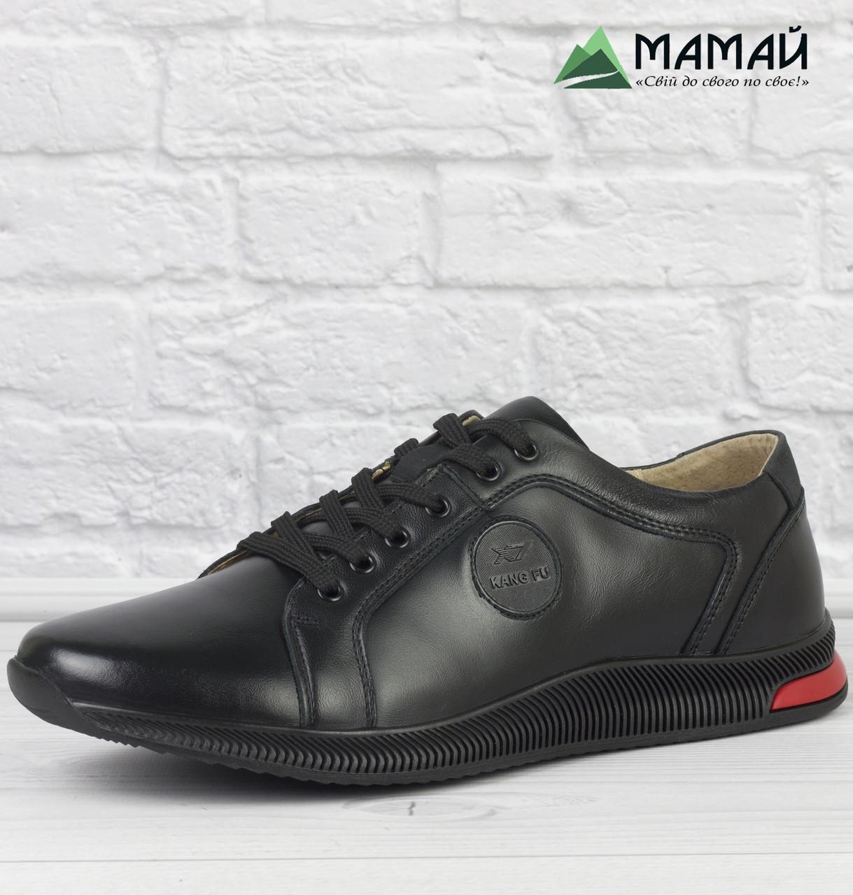 Туфлі чоловічі з Натуральної шкіри 40р