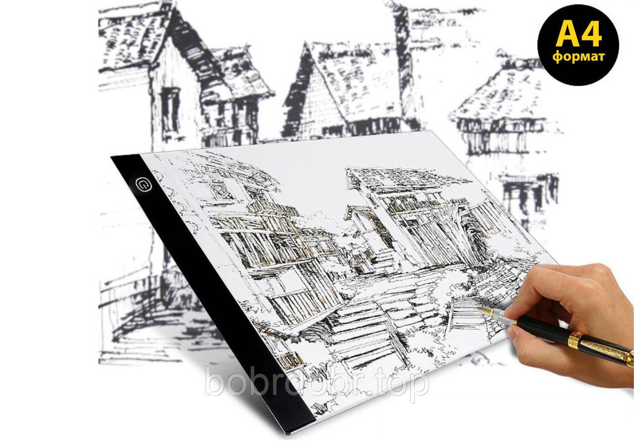Световой планшет для рисования / копирования A4 (Световая доска с LED подсветкой)