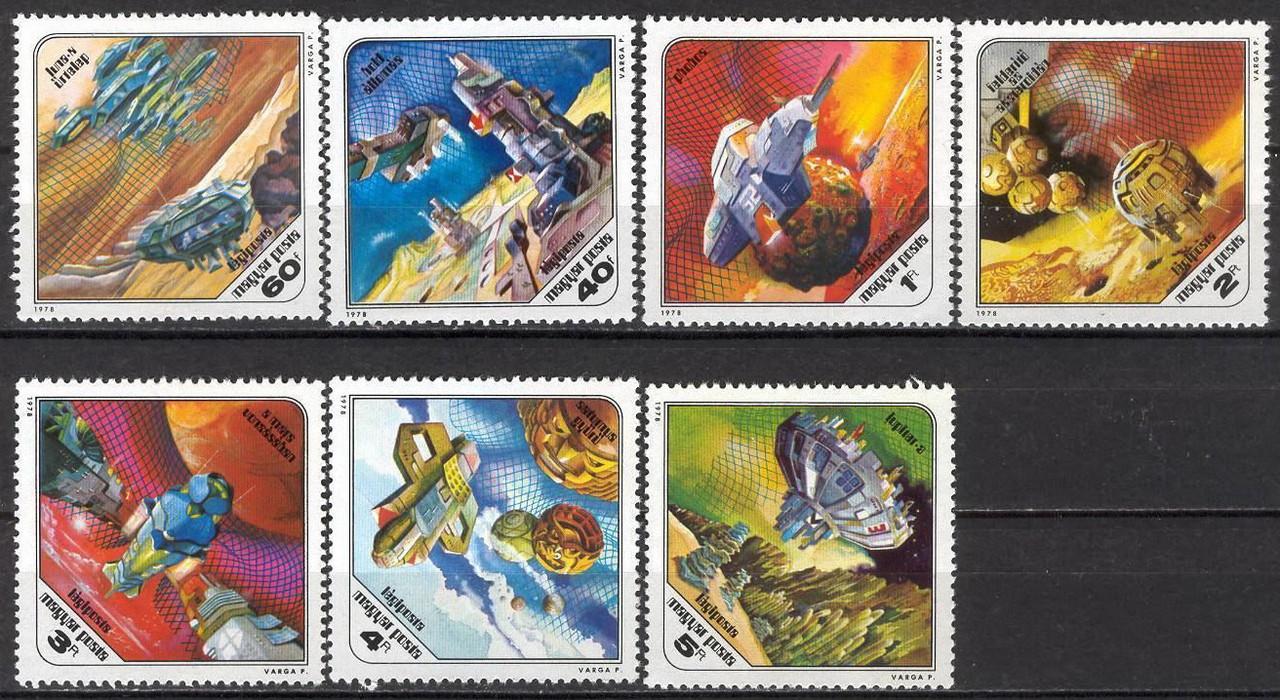 Венгрия 1978 - живопись - научная фантастика - MNH XF