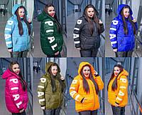 """Зимний костюм-двойка большого размера """"Пиал""""(куртка и брюки), в расцветках (48-82)"""
