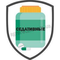Успокоительные и седативные препараты для животных