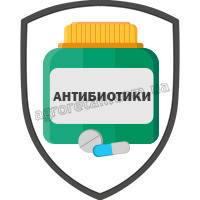 Антибиотики и антимикробные препараты для животных