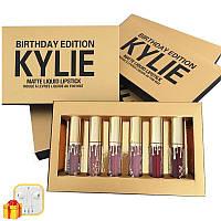 Набор матовых помад KYLIE Birthday Edition + Подарок! Наушники Apple
