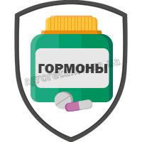 Гормональные препараты для животных