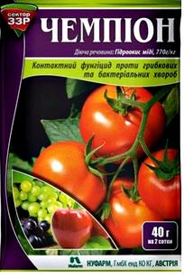 Фунгицид Чемпион 40 г для картофеля, томатов, винограда, яблони от Nufarm, Австрия (оригинал)