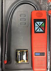 Течеискатель фреона CPU-C в аллюминиевом кейсе