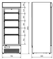 Шкаф морозильный Juka ND75G, фото 3