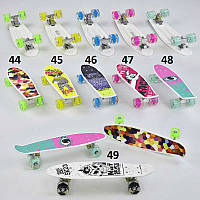 Пенни борд S 29661 Best Board, 6 видов, колёса PU светящиеся, фото 1