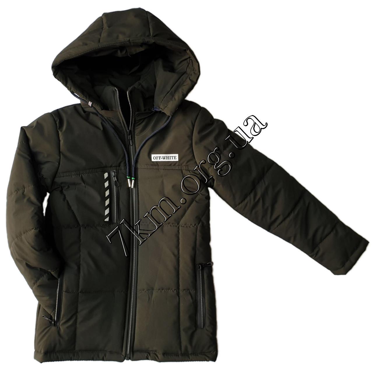"""Куртка детская оптом для мальчиков 5-9 лет """"реплика Off-White"""" 200105-1"""